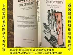 二手書博民逛書店On罕見Certainty (Harper Perennial