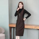 秋冬季新款女裝潮長袖氣質內搭打底背心兩件套裝針織洋裝子 金曼麗莎