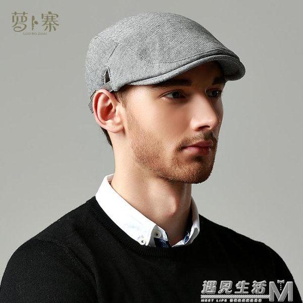 帽子男英倫復古鴨舌帽休閒百搭貝雷帽韓版潮前進帽街頭時尚畫家帽   遇見生活