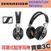 Sennheiser 聲海 MOMENTUM Wireless 藍芽無線 耳罩式耳機 黑色,24期0利率,宙宣代理