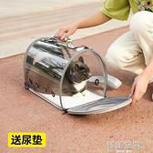 貓包透明外出便攜包貓咪寵物外帶攜帶雙肩背包透氣書包太空艙貓袋