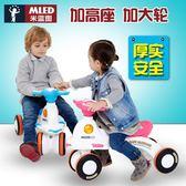 米藍圖兒童靜音扭扭車 2-3-4-5歲寶寶滑行車搖擺車帶音樂溜溜車