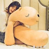 趴趴狗公仔布娃娃可愛二哈毛絨玩具狗女孩睡覺抱枕長條枕床上玩偶 夢幻衣都