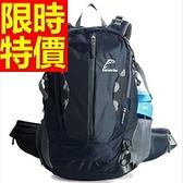 登山背包-造型實用多隔層雙肩包3色57w42[時尚巴黎]