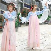 新款漢服夏裝女襦裙中國風漢服女裝改良日常古裝刺繡齊胸仙女