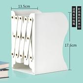 伸縮書立架折疊書架簡易桌簡約創意擋書板【聚寶屋】