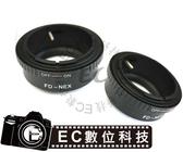 【EC數位】KiWiFotos專業級 Canon FD 鏡頭轉Sony E-Mount 系統 NEX3 NEX5 機身鏡頭轉接環 NEX-3 NEX-5 NEX-5N NEX5N
