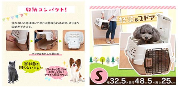 ◆MIX米克斯◆IRIS寵物外出提籠(UPC-580) M號 348676