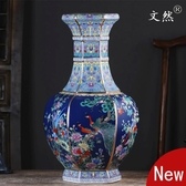 仿古董陶瓷器琺瑯彩花瓶新中式乾隆客廳裝飾品六方玄關擺件 居享優品