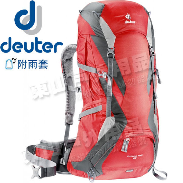 Deuter 34294-紅/灰 Futura Pro 42L網架直立式透氣背包