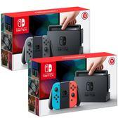 【送左右手晶透保護殼】任天堂 Nintendo Switch 台灣公司貨 兩色