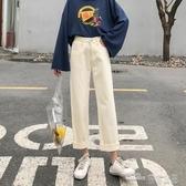 當當衣閣-米白色直筒牛仔褲女加絨秋冬 新款高腰顯瘦闊腿褲寬鬆休閒褲子