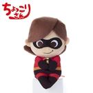 彈力女超人【日本正版】超人特攻隊 排排坐玩偶 Chokkorisan 玩偶 拍照玩偶 皮克斯 迪士尼 - 239243