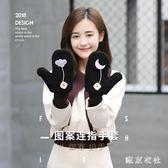 秋冬季加厚加絨學生可愛連指手套冬天戶外保暖包指騎車手套 QQ12381『東京衣社』