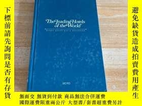 二手書博民逛書店THE罕見LEADING HOTELS OF THE WORLDY249169 David Chung Jam