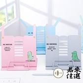 學生讀書架閱讀架韓國書夾可折疊書立架金屬夾書器【君來佳選】