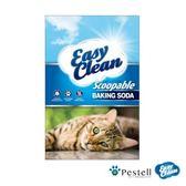 【沙奇】 優質超凝結貓砂藍標-強效除臭蘇打配方 40LB/磅(G002C11)
