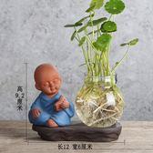 小清新花瓶陶瓷擺件辦公桌客廳玻璃綠蘿水培植物透明容器花盆   八折免運 最後一天