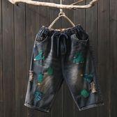 夏季新款復古仙人掌刺繡牛仔破洞褲女寬鬆大碼牛仔五分褲中褲