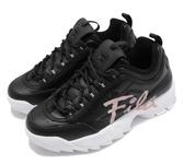 FILA Disruptor 2 Script 女款復古休閒鞋 黑粉-NO.5C113T020