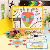 兒童節禮物兒童磁性拼拼樂拼圖幼兒園寶寶益智拼板男女孩積木玩具   蜜拉貝爾
