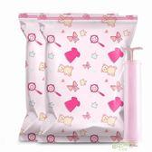 真空壓縮袋收納袋PA材質大號棉被子衣物抽氣真空整理打包袋