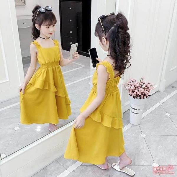 女童洋裝 2020夏裝新款兒童裝裙子夏款洋氣雪紡小女孩公主裙【快速出貨】