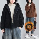 依多多 外套 秋冬韓版寬鬆大碼復古連帽盤扣燈芯絨棉衣短外套
