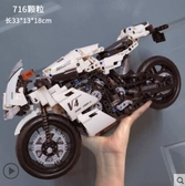 特賣積木拼裝玩具益智樂高成年立體摩托車機車模型高難度男孩十歲以上