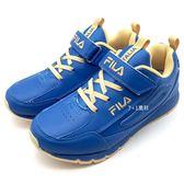 《7+1童鞋》FILA 魔鬼氈 休閒好搭  輕量舒適 運動鞋  4224   藍色