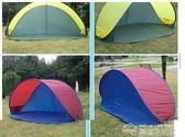 全自動沙灘戶外帳篷3-4人速開快開簡易遮陽防曬釣魚公園休閒帳篷YYJ  夢想生活家