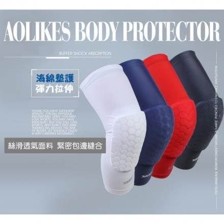 AOLIKES 籃球蜂窩防撞運動護膝1入 SA7066  (OS shop)