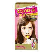 卡樂芙 優質染髮霜(松子亞麻)50g+50g