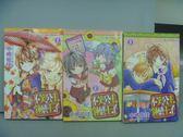 【書寶二手書T5/漫畫書_NDC】不笑公主與鈍感王子_全3集合售