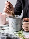 馬克杯 大理石紋陶瓷馬克杯 男女情侶星座杯子 辦公室咖啡杯水杯