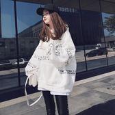 衛衣女2018新款ulzzang原宿bf風長袖韓版寬鬆連帽數字外套潮上衣 【Pink Q】