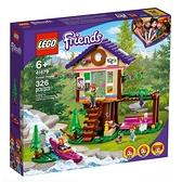 LEGO 樂高 森林之家_LG41679