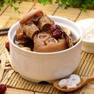煲好湯 蓪草豬腳 (600g±5%)...