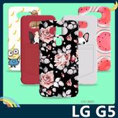 LG G5 H860 彩繪磨砂手機殼 PC硬殼 卡通塗鴉 超薄防指紋 保護套 手機套 背殼 外殼
