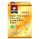 [COSCO代購] 促銷到11月2日 C108128 桂格黃金麩片燕麥片 1.7公斤