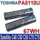 TOSHIBA PA5110U 原廠電池 C75D C75D-A C75D-B S70T S70D-B S70DT-A S70DT-B S75DT-B S75D-B S70DT S75D S70DT S70-A