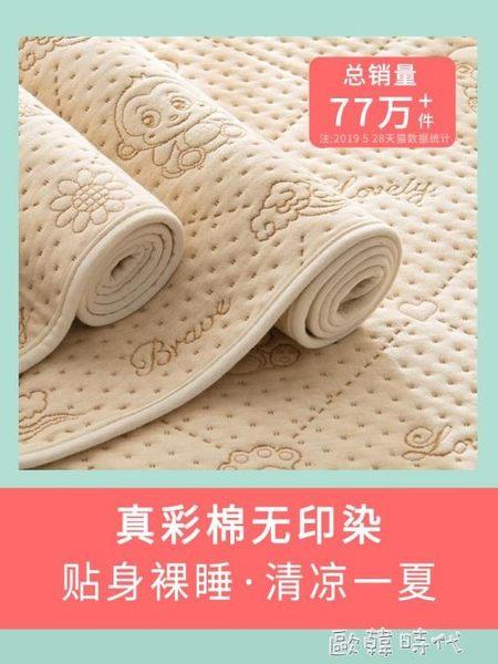 隔尿墊嬰兒防水可洗夏天透氣大號超大新生兒童寶寶夏季床單表純棉 歐韓時代