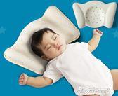 嬰兒枕頭新生兒寶寶 糾正頭型枕頭 透氣    傑克型男館