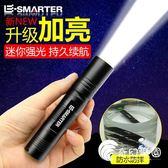手電筒強光可充電超亮多功能迷你戶外防水小LED照遠射5000特種兵-奇幻樂園