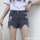 牛仔短褲女 春季女裝新款韓版時尚不規則破洞高腰牛仔短褲學生顯瘦性感熱褲潮 芭蕾朵朵
