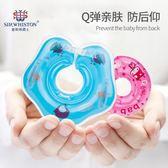 (中秋大放價)游泳圈嬰兒游泳圈脖圈新生兒頸圈0-12個月兒童寶寶洗澡腋下浮圈1-3-6歲