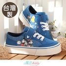 男女童鞋 台灣製迪士尼米奇.米妮正版新潮帆布鞋 魔法Baby