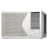«0利率/免運費»TECO東元  約4-5坪 右吹單冷定頻窗型冷氣 MW25FR2【南霸天電器百貨】