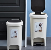 垃圾桶 家用腳踩帶蓋衛生間臥室廁所紙簍廚房大號圾垃桶踏式拉圾筒