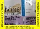二手書博民逛書店日文原版罕見ボーン・コレクター下Y357459 ディーヴァー 見圖